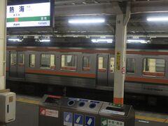 5:42 熱海駅