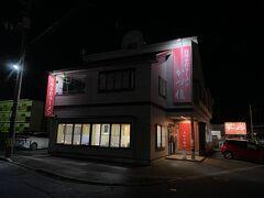 東北新幹線 新白河駅高原口からすぐのところにある 白河ラーメンがいただける『かづ枝食堂』