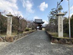 八幡宮の隣にある道明寺です