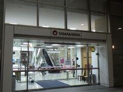 宮崎山形屋 今回の旅行で何度も足を運んだデパート。