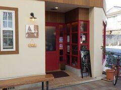 ボン ピアット この時期、延岡市は営業している店が少なく、散々歩き回って漸く営業しているこの店を発見。