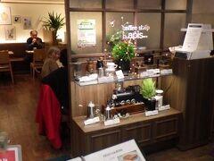 ラピス 宮崎山形屋のB1Fにあるカフェ。