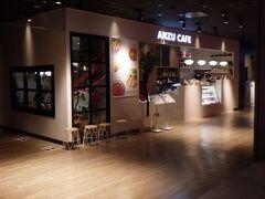 ANZU CAFE アミュプラザみやざき うみ館にあるカフェ。