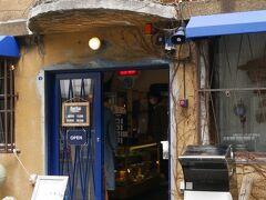 ちょっと小洒落たセレクトショップのブルーブルーヨコハマ いい雰囲気の店