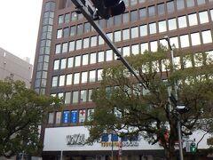 カリーノ 宮崎山形屋の向かいにある商業ビル。 TSUTAYAがある。