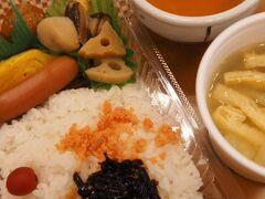 東横イン宮崎駅前 3度目の朝食。 今回の旅行に於いて東横イン最後の朝食。