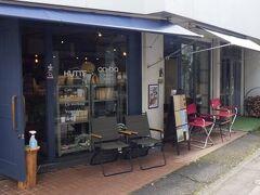 若草HUTTE ジビエ料理を提供するカフェ。