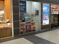 宮崎駅弁当 前回から、リニューアルされていた。