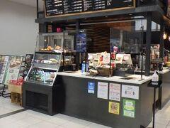 シアトルズベストコーヒー 新幹線鹿児島中央駅店 新幹線コンコース内の店舗。 特急きりしまから九州新幹線の乗り換えに時間の余裕があったので、利用。