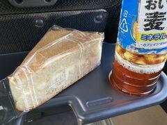 諏訪湖サービスエリア(下り線) 太養パン