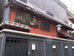きく家は日本酒が充実しているようです。 並びにはなれもありました。