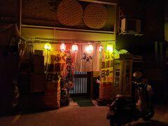 夕食は近所の居酒屋の「なるせ」へ。 周りに人気がなく、若干入りにくい雰囲気がありました。