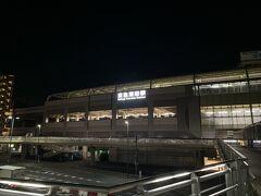 朝5時京急蒲田より登山口のある渋沢駅を目指します!  この時間に出れば7時半には登り始めることができると思います。 大山の時はスタートが遅くて帰りが遅くなりましたからね…