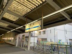 新宿から約1時間で渋沢駅に到着しました! 電車の中から見える朝日がきれいでした