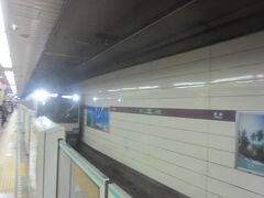 ということで、渋谷から田園都市線に乗ります