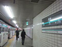 用賀駅で降ります
