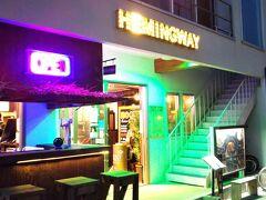 駅からすぐの場所にある「ヘミングウェイ ハナレ」  「ハナレ=離れ」というのは、近くに別に本店があるので、ハナレと言う名前を付けているらしい~。