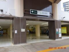 スタートは都営新宿線の東大島駅。 ここは以前の散策でもスタートにしています。  【東京散策60】 都内で一番社長が住む街の江東区大島を散策しました http://4travel.jp/travelogue/11224761
