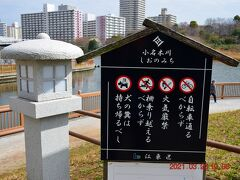 小名木川と旧中川の合流地点。
