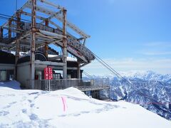 山頂駅に到着。( https://www.princehotels.co.jp/ski/hakkaisan/winter/   )