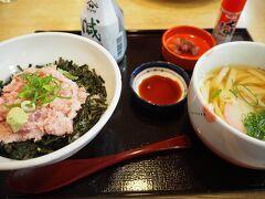 昼食は六日町のレストランでいただきました。