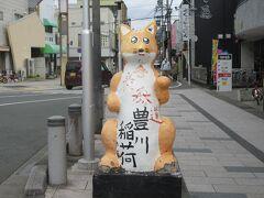 豊川駅前から参道方面