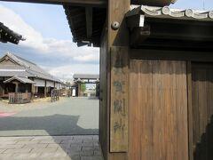 気賀関所の木戸門。