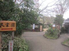 岡本公園にある民家園