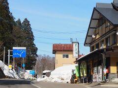 いつもお土産を購入する「小嶋屋製菓店 」のしんこ餅を購入。(  http://www.matsunoyama-shinkomochi.com/kodawari/  )