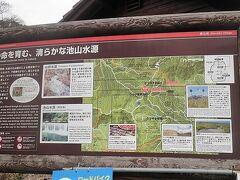 赤川温泉赤川荘を後にして、帰路につきますが、瀬の本高原にはいかずに、途中でやまないハイウェイから降りて熊本県の産山村に入り、「池山水源」へ。ここは昔はよく訪れていましたが、随分久しぶりの訪問です。