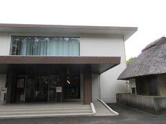 姫街道と銅鐸の歴史民俗資料館に立ち寄ります。