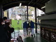 日本三景の有名な景色を望むには、天橋立ビューランドに登る必要があります。  徒歩でも行けますが、リフトで登ります。