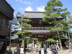 こちらが智恩寺さんの山門です。  智恩寺さんは、日本三文殊の一つのお寺です。