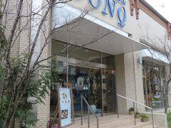 従兄弟によれば  京大付近に沢山の有名なラーメン店があるといいます   Covid-19で  人出が減った今なら 並ばずに入れるのでは? と百万遍あたりに行ったのですが  甘かった・・・