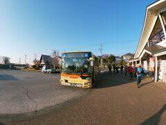 渋沢駅から大倉バス停までは15分くらいで着きました。 登山客が多くて座れなかったのはきつかった…