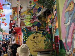 その周辺に広がるのがアラブ街。 通りの建物は派手なペイントに彩られている。