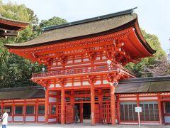 この【楼門】は寛永5年(1628年)に建て替えられたもの   手入れが行き届き  古さを全く感じさせない