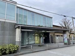 室生犀星記念館(石川県金沢市)