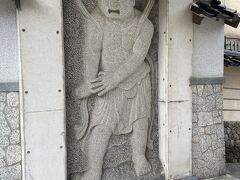 三光寺(石川県金沢市)