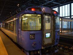 旭川駅 17:05発大雪3号で遠軽へ向かいます。