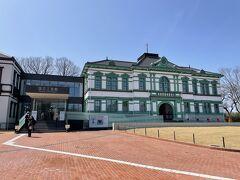 国立工芸館 (東京国立近代美術館工芸館)