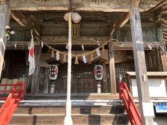 この地域の名前の由来となった舘山寺