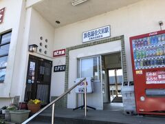 浜名湖佐久米駅、ゆるキャンにでてきたスポット。