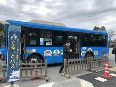 ルートで色分けされているのでわかりやすい 青色ルートで奈良公園へ