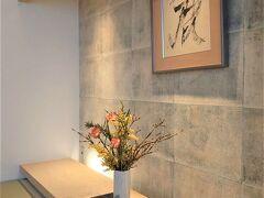 泊まったお宿は「こんぴら温泉湯本八千代」さん。 部屋は「デザイナーズ特別展望付き風呂付客室」