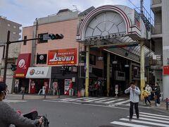 横浜橋商店街に来ました。