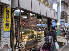 揚げ物、お惣菜のお店、栃木屋さん