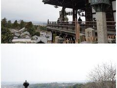 あれ?二月堂って拝観料いらないんですね。  調べてみたら、東大寺には結構拝観料なしのところも多く、二月堂もそのひとつ。 奈良の街を見下ろせ、しかも24時間参拝可能というのはいいですね。  予報ではこの後雨なので、遠くは霞んでいます。