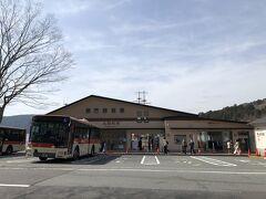 元箱根港に到着。ここからスタート。