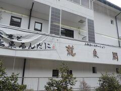11:32 @平岡駅(長野県下伊那郡天龍村)  天龍村の中心駅、平岡駅です。駅前には宿泊施設もあり、飯田線巡りに便利ですね。